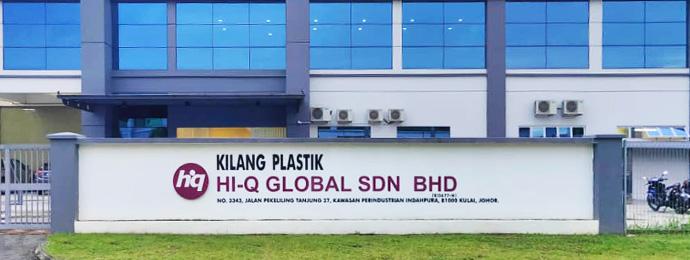 Hi Q Global Plastic Tray Manufacturer Polyethylene Terephthalate Pet High Impact Polystyrene Hips Poly Vinyl Chloride Pvc Or Pvc Antistatic Polypropylene Pp